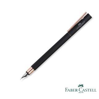 【Faber-Castell】SLIM NEO 霧黑玫瑰金夾 鋼筆
