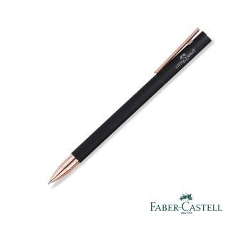 【Faber-Castell】SLIM NEO 霧黑玫瑰金夾 鋼珠筆
