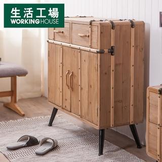 【生活工場】杉之木雜物櫃