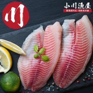 【小川漁屋】外銷用原色台灣鯛魚片10片(170G/片+-10%)