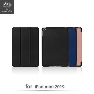 【Metal-Slim】Apple iPad mini 2019/iPad mini 5(高仿小牛皮三折立架式皮套)