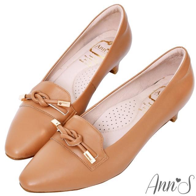 【Ann'S】打造知性品味-頂級小羊皮單結低跟包鞋(棕)/