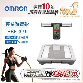 【OMRON
