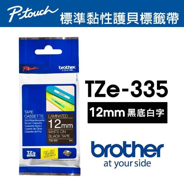 【brother】TZe-335