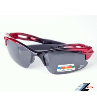 【Z-POLS】頂級兒童專用 舒適彈性流線設計 搭POLARIZED寶麗來偏光抗UV400運動太陽眼鏡(抗紫外線 輕量設計)