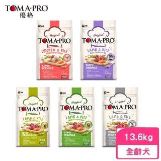 【TOMA-PRO 優格】經典寵物食譜-幼犬│成犬│高齡犬 30lb/13.6kg