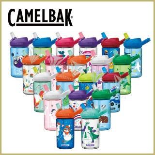 【CAMELBAK】400ml 兒童吸管運動水瓶(兒童水壺)