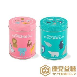 【日本康兒益糖】兒童肝油 紅+綠-雙罐組 300粒裝(維生素A+D+鈣+C)