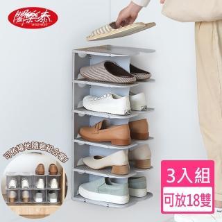 闔樂泰省空間隨意組可延伸鞋架