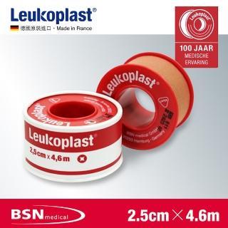 【Leukoplast必史恩BSN】德國2.5cm抗水透氣醫用膠帶