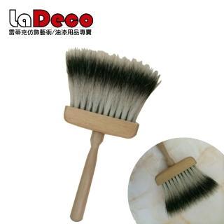 【La Deco 藝術油漆工具】專業牆面塗料 仿飾藝術兔毛柔化刷 MO405(250x100x30mm)