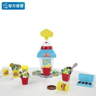 【PLAYDOH 培樂多】廚房系列(無毒 爆米花派對 E5110)