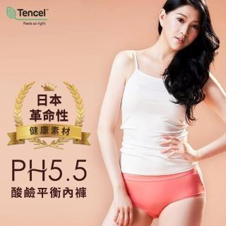 Peilou 日本PH5.5酸鹼平衡保健內褲女