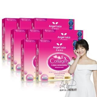 【Angel LaLa 天使娜拉】EX活顏膠原粉 日本專利蛋白聚醣 楊謹華代言(莓果風味/15包/盒x8盒)