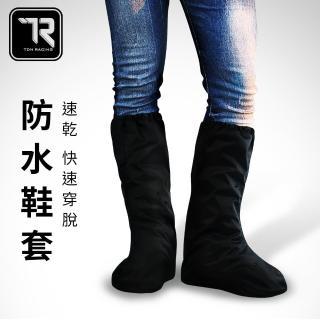 【TDN】長筒速乾快速穿脫防水鞋套 任意調大小 通過SGS檢驗(黑色 超輕量 雨鞋 防雨 雨衣 雨具Z)