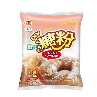 【日正食品】糖粉250g
