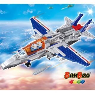 【BanBao 邦寶積木】8256隱形戰機(國防系列)