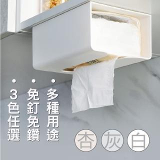 【新錸家居】可倒放免釘免鑽置物防水面紙盒(衛生紙盒/面紙盒/紙巾盒/衛生紙架)/