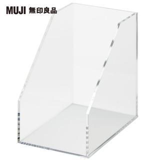 【MUJI 無印良品】壓克力斜口信件收納架.寬/約8.7x13x13cm