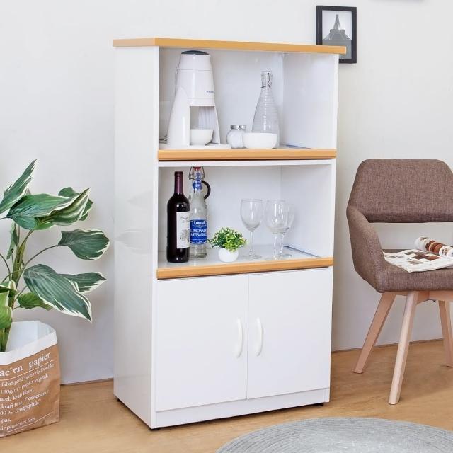 【Bernice】2.2尺二門二拉盤防水塑鋼電器櫃/收納餐櫃(白色)