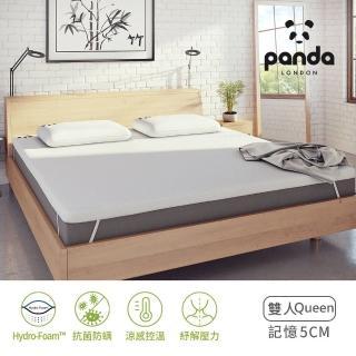 【英國Panda】甜夢涼感記憶床墊5cm-雙人Queen(竹纖維布套 涼感透氣不悶熱)