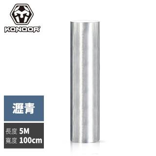 【KONQOR】「瀝青」鋁箔抗熱防水膠帶(100CMx5M)/