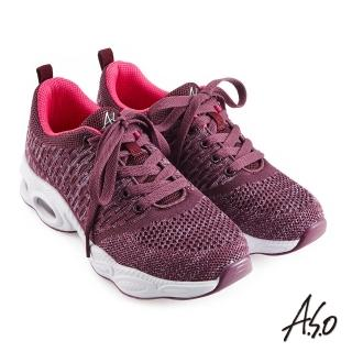 【A.S.O 阿瘦集團】機能休閒 活力雙核心繽紛色系綁帶針織運動鞋(紫色)