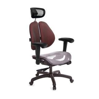【GXG 吉加吉】高雙背網座 工學椅 /升降滑面扶手(TW-2806 EA6)