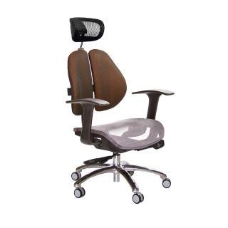 【GXG 吉加吉】高雙背網座 工學椅 /鋁腳/T字扶手(TW-2806 LUA)