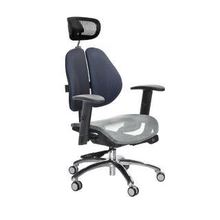 【GXG 吉加吉】高雙背網座 工學椅 /鋁腳/升降扶手(TW-2806 LUA5)