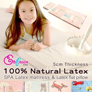 【Embrace 英柏絲】SPA級 大和抗菌 嬰兒乳膠床墊+平枕組 小熊郊遊粉 60x120x5cm 精純棉 組合包(小熊郊遊粉)