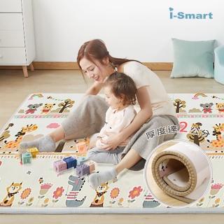 【i-Smart】兒童安全地墊 捲筒XPE爬行墊 雙面圖案(加厚2cm)