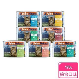 【K9 Natural】98%鮮燉生肉主食貓罐 170g 單入任選(貓罐頭 牛肉 雞肉 羊肉 雞羊 雞鹿 牛鱈 羊鮭)