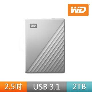 【WD 威騰】My Passport Ultra 2TB 2.5吋USB-C行動硬碟 炫光銀(WDBC3C0020BSL-WESN)