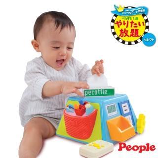 【People】五面遊戲機-8個月(全新改版! 滿足寶寶好奇心-)