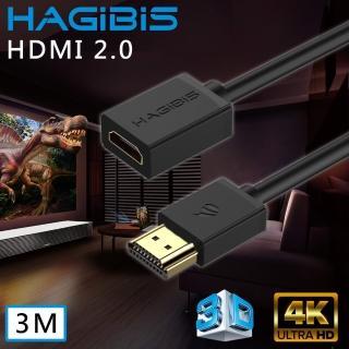 【HAGiBiS 海備思】HDMI2.0版4K高清畫質公對母延長線(3M)