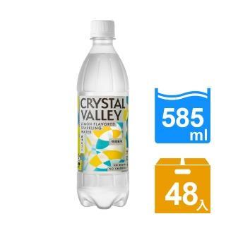【金車】CrystalValley礦沛氣泡水-檸檬風味 585ml-24罐x2箱(共48罐)
