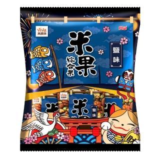 【萬歲牌】米果綜合果鹽味(20gx10包)