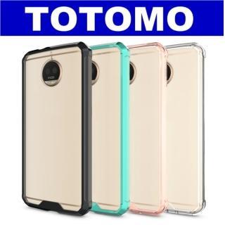 【TOTOMO】MOTO G5PLUS 防摔保護殼-高顏質超透感硬背板(硬式美背板)