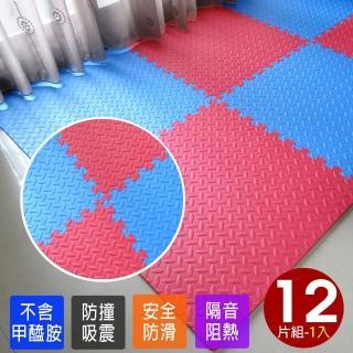 【Abuns】居家風鐵板紋62CM大巧拼地墊-附收邊條-拚色4色可選(12片裝-適用1.5坪)