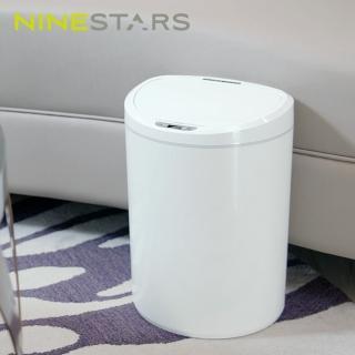 【美國NINESTARS】感應式掀蓋垃圾桶(DZT-10-29S)