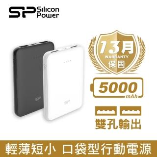 【SP 廣穎】C50 口袋型行動電源 5000mAh(BSMI認證)