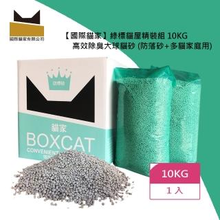 【國際貓家】綠標13L(強效除臭大球貓砂)