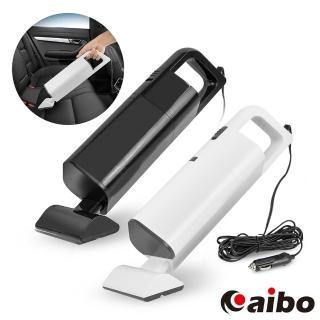 【aibo】aibo 北歐風 12V車用 乾濕兩用吸塵器(CK23)