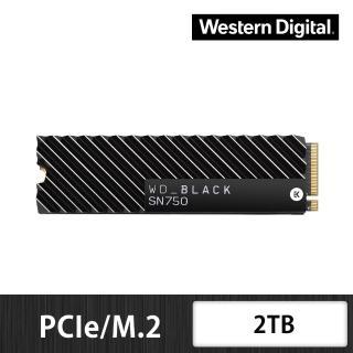 【WD 威騰】黑標 SN750 2TB M.2 2280 PCIe Gen NVMe 固態硬碟(WDS200T3XHC)