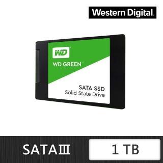 【WD 威騰】綠標 1TB SATA 2.5吋SSD固態硬碟(WDS100T2G0A)