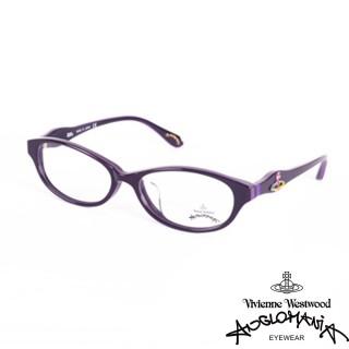 【Vivienne Westwood】ANGLO MANIA系列-英倫龐克土星環光學眼鏡(AN248-04-紫)
