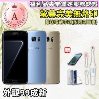 【SAMSUNG 三星】福利品 Galaxy S7 Edge 64GB 智慧型手機(贈無線充電盤+保護貼+清水套)