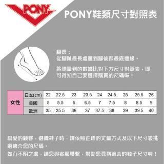 【PONY】TOP STAR 時尚皮革百搭情侶款小白鞋 休閒鞋 運動鞋 男鞋 女鞋 2色