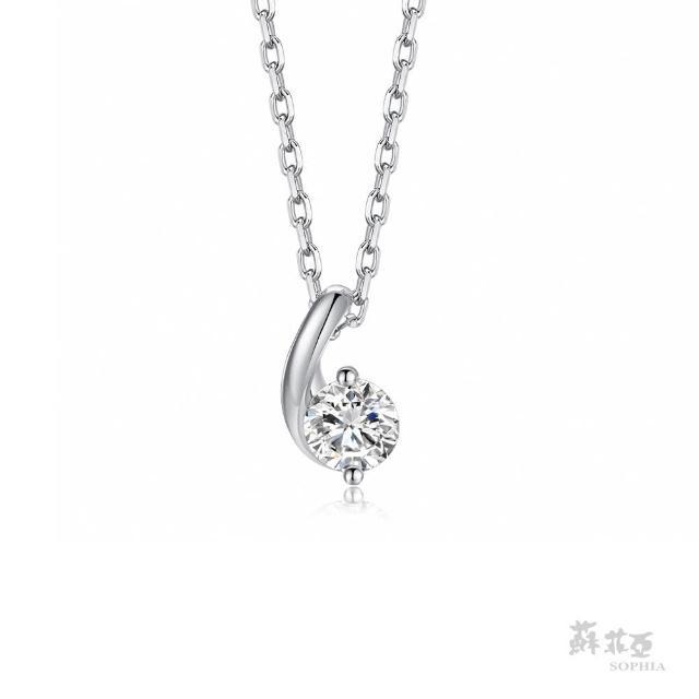 【蘇菲亞珠寶】小寶貝0.15克拉鑽石項鍊(蘇菲亞 14k K金 鑽石 項鍊)